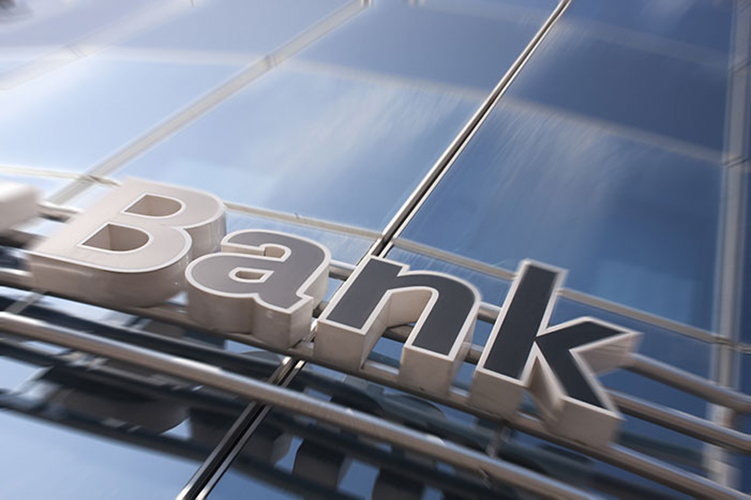بانکی بازرگانی