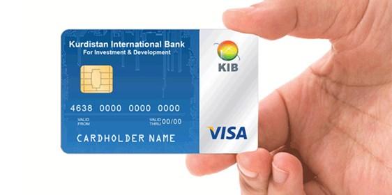 بطاقة الفيزا